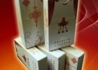 专业为广州客户订做广告盒抽纸巾、礼品盒抽纸订做
