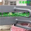 昊通公路桥梁FM80伸缩缝装置质优-C型伸缩缝价格超值优惠