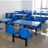 厂家定做4人连体餐桌椅/学校用4人位餐桌椅/学生食堂餐桌椅