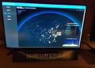 上海32寸42寸55寸60寸液晶电视机租赁公司