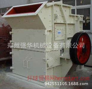 高效制砂机 石粉生产机,板锤破碎机