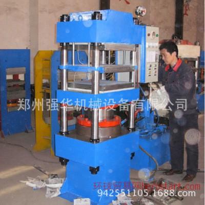 橡胶硫化机 四柱液压硫化机 新型节能硫化机