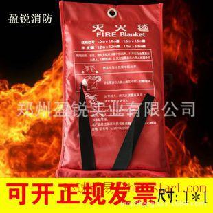 1米*1米 家庭必备消防设备 防火毯