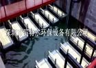 供应久保田MBR平板膜 洗涤厂废水处理专用