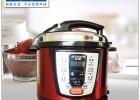 供应正品半球多功能电压力锅煲5L6L微电脑智能预约