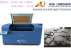 深圳厂家火爆推出AL1209-CO2-150瓦激光丝杆刀模机