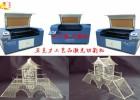 AL1509-150瓦亚克力激光雕刻机_奥朗行业领先