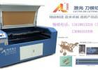 厂家火爆推出AL1309-150瓦亚克力激光雕刻机