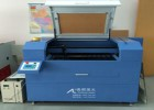 深圳升级出售AL1390-150瓦电子板激光刀模机