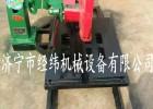 装修专用石材切割机,800型石材切割机品牌首选经纬