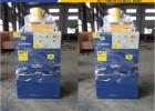 CE认证实用型生活垃圾打包机,英国技术
