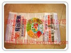 性价比高的珠光膜彩印编织袋产自富华塑业,优质的珠光膜彩印编织袋