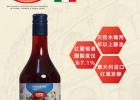 批发零售意大利coop进口瓶装红葡萄酒醋