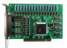 批发PCI-7230数据采集卡,32通道隔离DIO卡