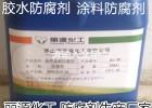 广东丽源RC-50防腐剂 日化防腐剂 洗洁精防腐剂厂家直销