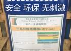 广东丽源MIT-50防腐杀菌剂 日化防腐剂 洗涤杀菌剂