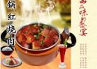 压锅福系列采用五彩锅新颖品种多