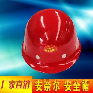 玻璃钢安全帽 100%纯玻璃钢 劳保用品
