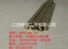 4*3*12mm水磨石铜条黄铜合金分格条厂家供应水磨石夜光石