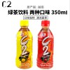 越南进口饮料 饮料C2柠檬绿茶/苹果绿茶350ml
