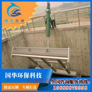 旋转式滗水器 城市污水处理专业制造