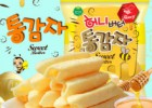 青岛进口台湾儿童零食品清关公司