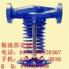 斯派莎克DLV7减压阀 价格实惠 质量保证