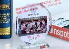 广州同学聚会纪念品厂家定做 师生联谊活动纪念品厂家定做