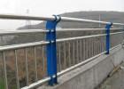 厂家长期供应不锈钢桥梁护栏,河道不锈钢防撞护栏