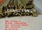 3*3*20mm水磨石铜条厂家批发水磨石铜条颜料粉塑料条