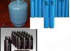 供甘肅白銀丙烷瓶和隴西液化氣鋼瓶及臨夏工業氧氣瓶