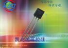 单向可控硅MCR100-6