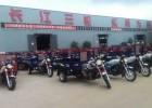 哪里可以买到三轮摩托车