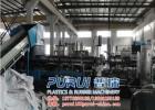 PURUI单螺杆塑料造粒挤出机图片及视频