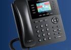 GXP2135 潮流网络多线路彩屏话机