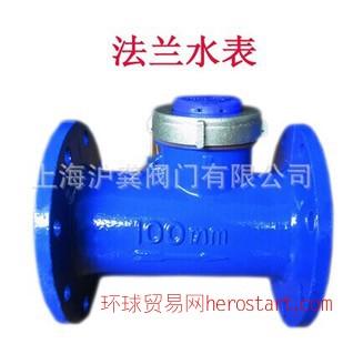 上海沪光水表 水平螺翼式水表 LXLG100