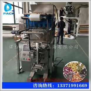 茶叶自动称重包装机 花茶多物料混合自动化设备 八宝茶包装机械