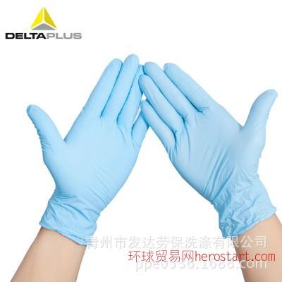 代尔塔201373一次性手套实验室丁腈橡胶工作业劳保防护防污耐油