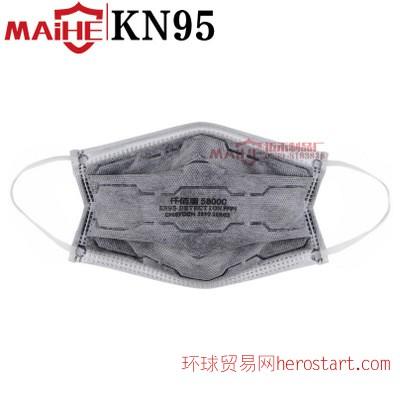 防毒口罩 粉尘雾霾喷漆甲醇化工pm2.5异味活性炭透气防护口罩