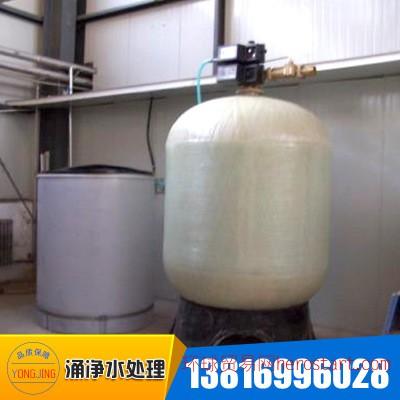 30t超滤软化水设备 软化水成套设备 福莱克控制阀