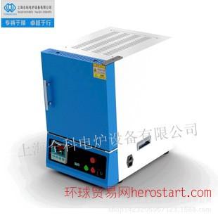 智能实验电炉 高温电阻炉 科研高温炉 马弗炉