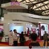 2017上海CBE-美容展