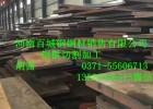 低温容器钢板07MnCrMoVR/07MnNiMoVDR