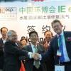 2017上海国际蒸发结晶与废水处理展览会