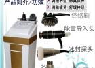 3D雕塑仪,郑州美容仪器,河南丰胸仪器,减肥仪器