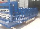 彩钢压瓦机设备828-840-900三层压瓦机压瓦机设备