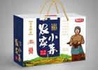 内江礼品盒包装-包装盒设计制作-成都包装礼品盒定制