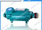 厂家**MD矿用多级泵配件,三昌泵业