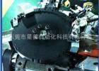 供应耳机插针自动排摸组装设备/生产线/装配机