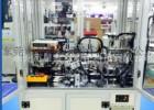 供应贴片电感母座自动组装设备/生产线/装配机